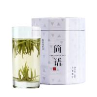 品品香 簡語 白毫銀針茶 60g