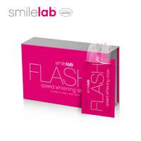 【38女王節預售】瑞典進口Smilelab速效美白牙貼10對20貼 牙齒亮白去黃牙煙漬神器