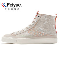 FEIYUE 中国飞跃×故宫联名款  FY/H-0083 女士休闲鞋