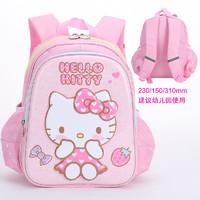 Hello Kitty 凯蒂猫 SK91124 护脊书包 多款可选