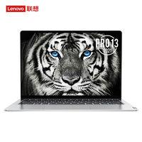 百亿补贴:Lenovo 联想 小新 Pro13 2021款 酷睿版 13.3英寸笔记本电脑(i5-1135G7、16GB、512GB、MX450、2.5K、100%sRGB)