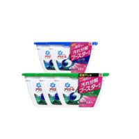 5日预售、88VIP:Ariel 碧浪 三合一洗衣凝珠 17颗*5盒