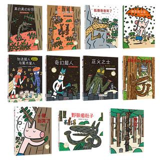 京东PLUS会员 : 《宫西达也智慧与勇气绘本》(套装11册)