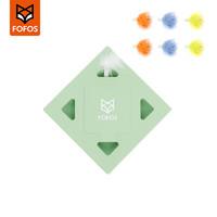 FOFOS兩只福貍智能逗貓魔盒貓咪電動自嗨羽毛逗貓棒電動貓玩具 抹茶綠+6只替換頭