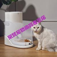 catlink智能分食寵物自動喂食器定時定量貓咪貓糧狗狗自助投食機 catlink智能分食自動喂食器