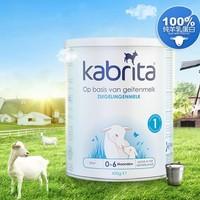 移动专享、唯品尖货:kabrita 佳贝艾特 荷兰版 金装婴儿羊奶粉400g 1段