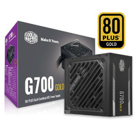 CoolerMaster 酷冷至尊 G700 额定700W 金牌直出电源