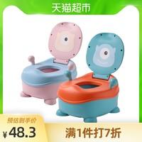 Babyhood/世纪宝贝儿童坐便器宝宝婴儿马桶男女宝宝通用BH-110A