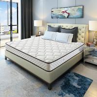 26日10点:SLEEMON 喜临门 极光白 椰棕弹簧床垫 180*200*20cm