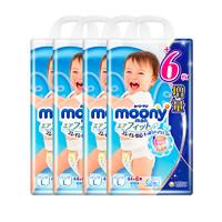 考拉海购黑卡会员:moony 尤妮佳 男宝宝拉拉裤 L44+6片 4包装