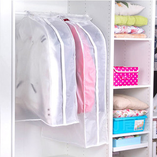 QW 青苇 立体衣服收纳防尘罩 2件套 透明