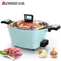 志高(CHIGO)電火鍋家用多功能電炒鍋電煮鍋不粘多用途鍋電熱鍋 2.5L容量ZG-HG10藍色