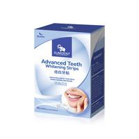 【38女王節預售】【5盒】Bluetex藍寶絲 炫白牙貼快速牙齒美白神器5對10貼去黃美牙