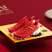 SALOMON 萨洛蒙 L41517800 牛年限定 中性款越野跑鞋