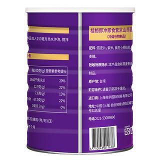 QUAKER 桂格 紫米山药 即食燕麦片 700g