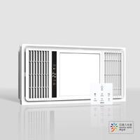 OPPLE 欧普照明 F165-Y 多功能风暖浴霸