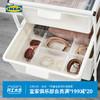 IKEA宜家ANTONIUS安东尼塑料储物格抽取整理盒分隔办公用品收纳盒