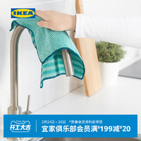 IKEA宜家PEPPRIG 佩普里格 超細纖維強吸水抹布百潔布