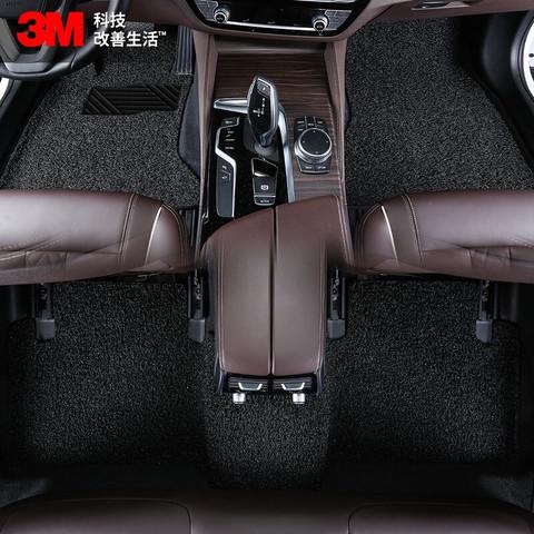 3M汽车脚垫高级圈丝材料 适用于宝马5系3系x5奔驰奥迪A6LA4L卡罗拉帕萨特迈腾雅阁途观速腾思域 黑色定制