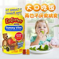 均衡营养 丽贵儿童复合维生素小熊糖 190粒