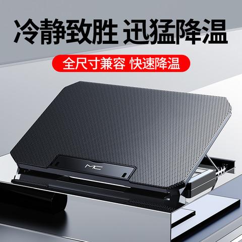 笔记本电脑散热器排风扇电脑支架底座板手提游戏本静音水冷降温15.6寸散热垫适用戴尔联想拯救者