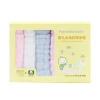 全棉时代 蓝粉白色水洗纱布手帕25x25cm 6条/盒