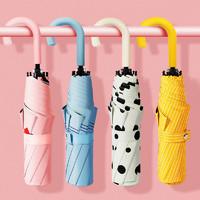 Neyankex 日系彎柄雨傘淑女黑膠遮陽傘折疊便攜防紫外線太陽傘