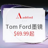海淘活动:Ashford 精选 Tom Ford墨镜特卖专场