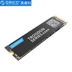 奥睿科(ORICO)SSD固态硬盘M.2 NGFF接口 笔记本台式机电脑 1T/560MB/s读速-质保五年