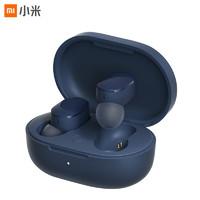 4日0点、新品发售:Redmi 红米 AirDots 3 真无线蓝牙耳机