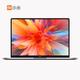 新品发售:Redmi 红米 RedmiBook Pro 14 14英寸笔记本电脑(i5-1135G7、16GB、512GB) 4499元包邮(需定金100元,4日0点付尾款)