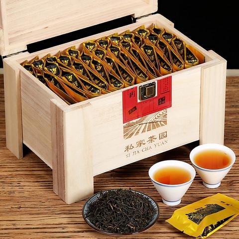 彬杰 金骏眉茶叶红茶礼盒装送礼武夷山中秋送礼茶叶木盒过年礼盒