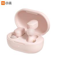 新品发售:Redmi 红米 AirDots 3 真无线蓝牙耳机