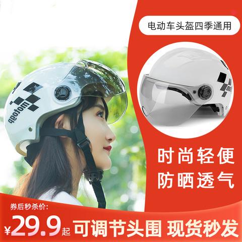 曼德尔电动车头盔四季通用哈雷款男女式电动自行车摩托车安全头盔