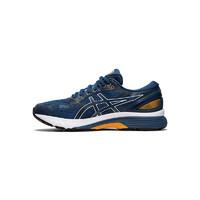 asics 亚瑟士 GEL-NIMBUS 21 男款专业跑步鞋