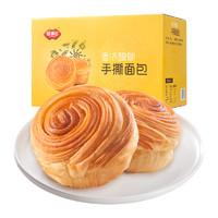 88VIP:福事多 手撕面包  1kg*3件+港荣小小蒸蛋糕580g*3