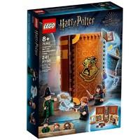 考拉海购黑卡会员:LEGO 乐高  哈利波特系列 76382 霍格沃茨时刻:变形课