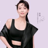 促销活动:天猫精选 曼妮芬官方旗舰店 天猫3·8节