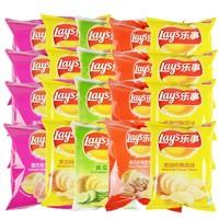 26日0点:Lay's 乐事 乐事薯片 膨化薯条小包装  8包 *2件