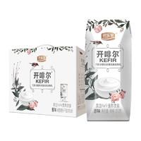 88VIP、限地区:JUNLEBAO 君乐宝 开啡尔 原味酸牛奶 200g*20盒 *3件