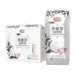 JUNLEBAO 君乐宝 开啡尔 原味酸牛奶 200g*20盒 *3件