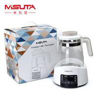 米苏塔 婴儿恒温调奶器恒玻璃智能电水壶