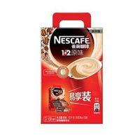 聚划算百亿补贴、移动专享: Nestlé 雀巢 咖啡1+2 微研磨原味 100条装