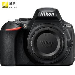Nikon 尼康 D5600 单反相机 单机身