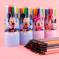 Disney 迪士尼 D01480-01 可水洗水彩笔 12色
