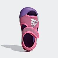 adidas 阿迪达斯 AltaVenture I D97198 婴童训练凉鞋