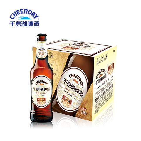 千岛湖啤酒9°P白啤酒418ml*12瓶整箱