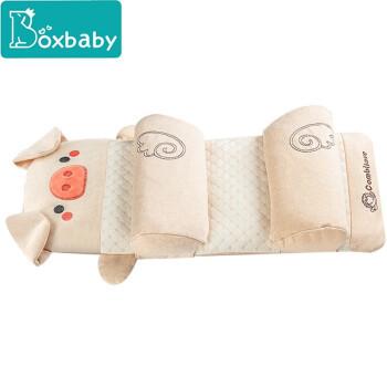 Boxbaby 婴儿防偏头彩棉定型枕 *3件