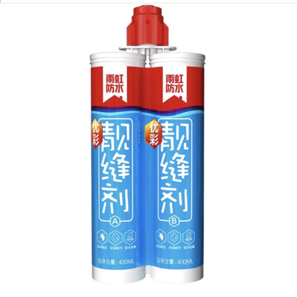 YUHONG 雨虹 瓷砖防水防霉填缝剂