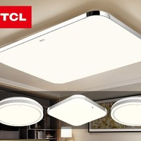 27日0点:TCL led中式吸顶灯 二室二厅套餐A